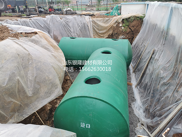 整体钢筋混凝土m6米乐投注网站-280元/m³