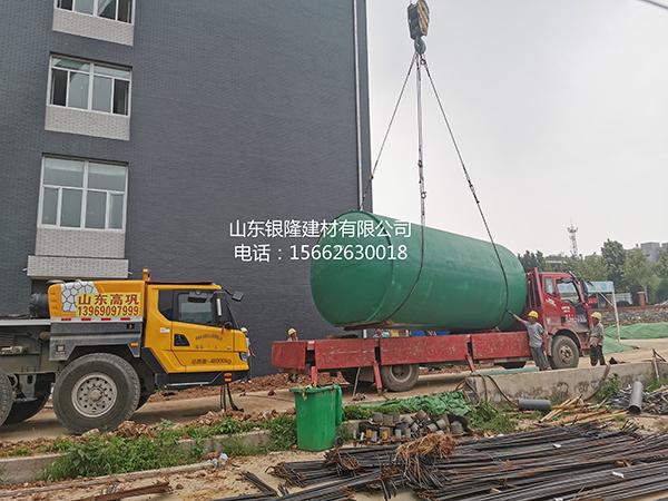 钢筋混凝土一体式m6米乐投注网站-280元/m³