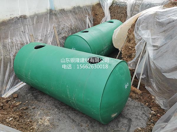钢筋混凝土整体式m6米乐投注网站-280元/m³