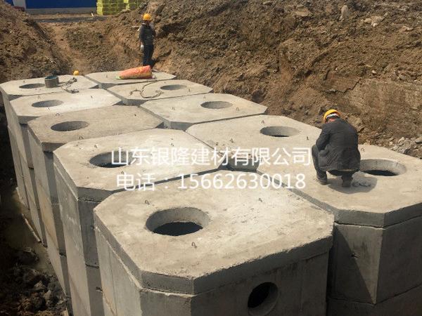 钢筋混凝土m6米乐投注网站