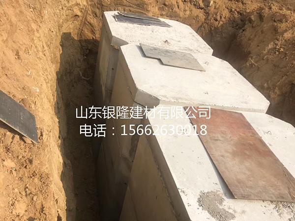 水泥成品m6米乐投注网站