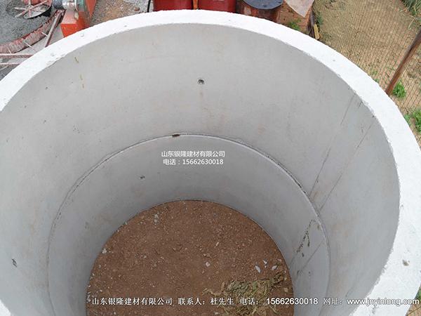 水泥m6米乐投注网站-240元/m³