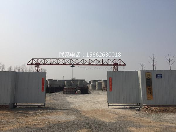 混凝土m6米乐投注网站-240元/m³
