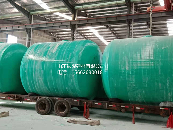 玻璃钢一体m6米乐投注网站-280元/m³