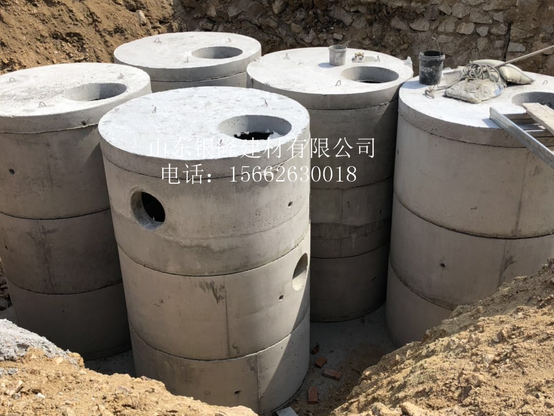 钢筋混凝土m6米乐投注网站-240元/m³