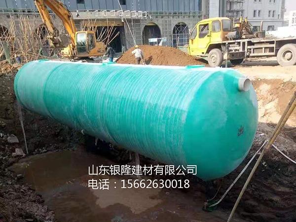 玻璃钢整体m6米乐投注网站-280元/m³